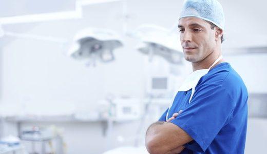 歯科医院は賢く活用!わずかな料金で、予防歯科という考え方。