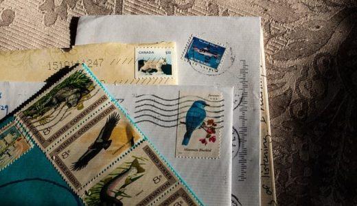 もう郵送料で悩まない!元局員が解説する第一種郵便物『定形、定形外』編