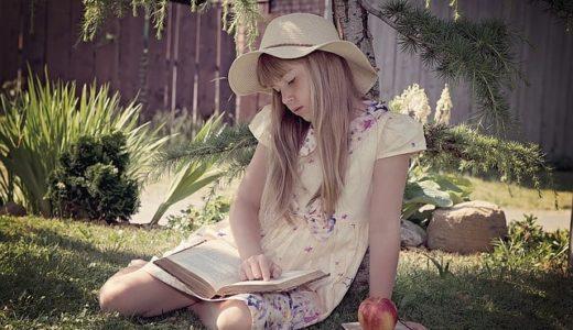それって本嫌いじゃないかも!きっかけ次第で、読書をポジティブに。