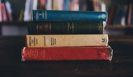【フリマアプリで本の出品】気軽にできる!発送方法も簡単な3つの理由。